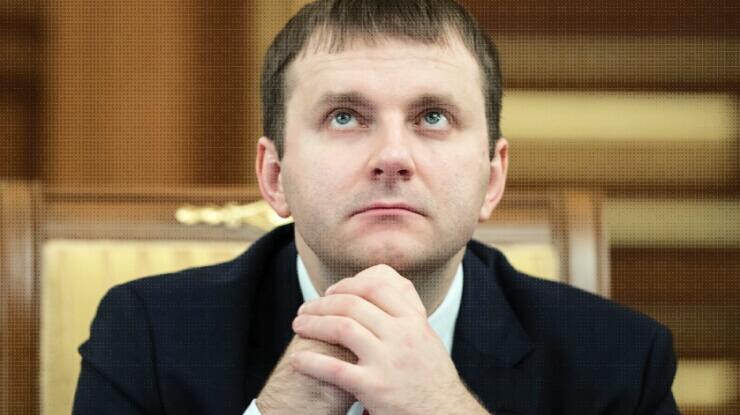 Rusya Ekonomi Bakanı Oreshkin, Bitcoin ile ilgili görsel sonucu