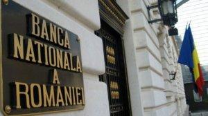 Romanya Merkez Bankası Yetkilisi: Kripto Paralar Asla İtibari Paraların Yerini Alamayacaklardır