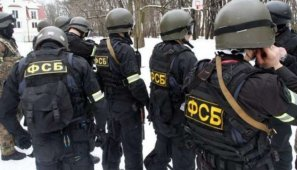 Rus Gizli Servisi, 1 Milyon Dolarlık Bitcoin Rüşveti İstedi!