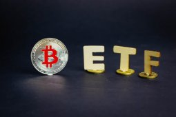 Sıcak Gelişme: Coinbase'li Yeni Bir Bitcoin ETF Başvurusu Yapıldı!