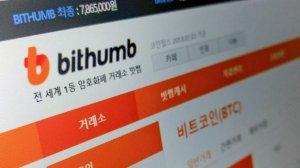 Bithumb Borsası XRP, EOS, BCH Yatırma ve Çekme İşlemlerini Devam Ettirdi!