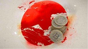 Japonya'da Kripto Para Sorgulamalarında Yüzde 170 Artış Var