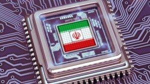 İranlı Kripto Para Madencileri Vergiden Muaf Olacak!