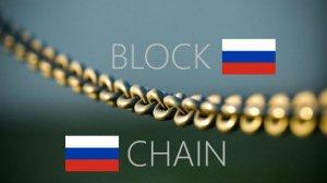 Moskova Blockchain Sistemi Geliştiriyor