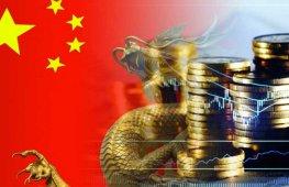 Çin MB Yetkilisi: Ulusal Kripto Para Libra'ya Benziyor!