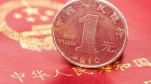 Analist: Libra'yı Ezmek, Çin Dijital Parası Lehine Sonuçlanır!
