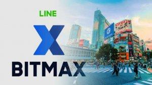 Line'ın Kripto Para Platformu Dün Piyasaya Sürüldü