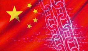 Çin'in Güvenlik Duvarı Önemli Ethereum Uygulamasına Erişimi Engelliyor!