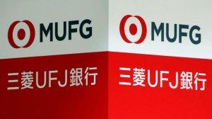 MUFG, Dijital Para İddialarını Reddetti