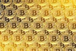28 Bitcoin (BTC) Ödüllü Yarışma Duyuruldu!