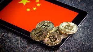 Çin Yuanı'nın Değer Kaybı, Bitcoin'e Yarayabilir