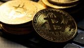 Wall Street'in BTC Üzerindeki Etkisi Nedir ?
