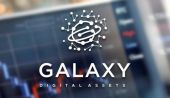Galaxy Digital 1,2 Milyar Dolara BitGo'yu Satın Alıyor!