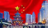 Son Dakika: Çin Yasaklarına Alibaba'dan Destek!