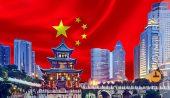 Kripto Para Borsası Yerel Şirketlerinin Kapatılmasını İçin Başvurdu! Çin'de Artık Korku Hakim!
