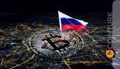 Rusya'dan Dikkat Çeken Kripto Para Madenciliği Açıklaması!